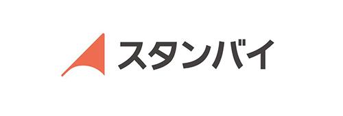 日本最大級の求人検索エンジン「...