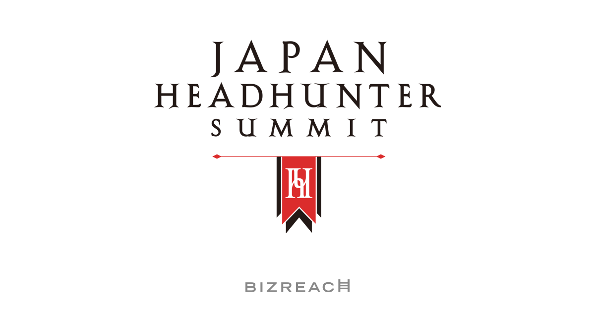 JAPAN HEADHUNTER SUMMIT BIZREACH
