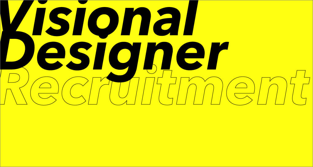 Bizreach Designer Recruitment